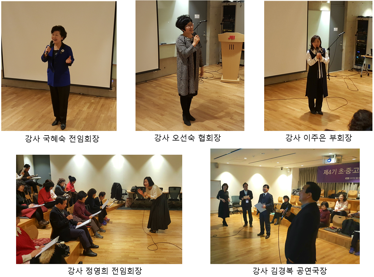 초중고 교사 강의.png